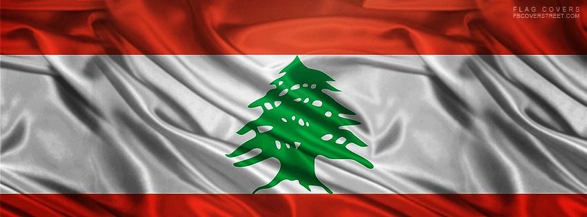 Lebanon Flag 2 Facebook Cover