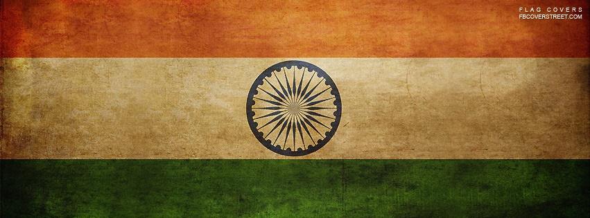 India Flag 4 Facebook Cover
