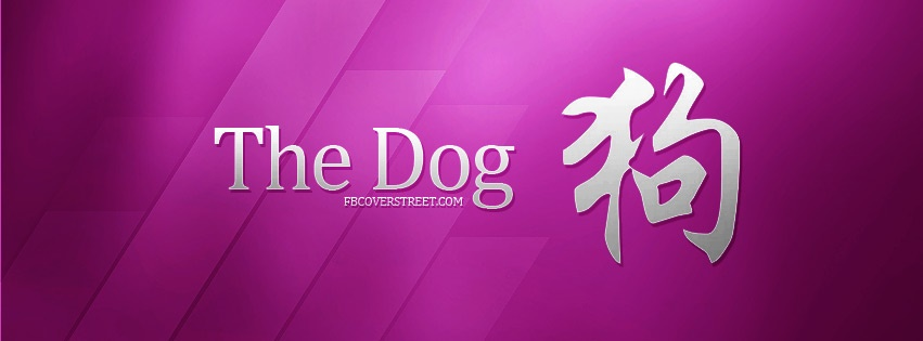 The Dog Facebook cover